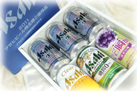 2011アサヒビール株主優待.jpg