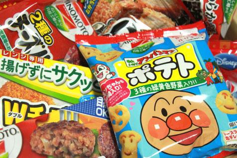 味の素冷凍食品1.jpg