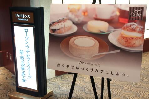 IMG_2470Uchi Cafe イベント.JPG