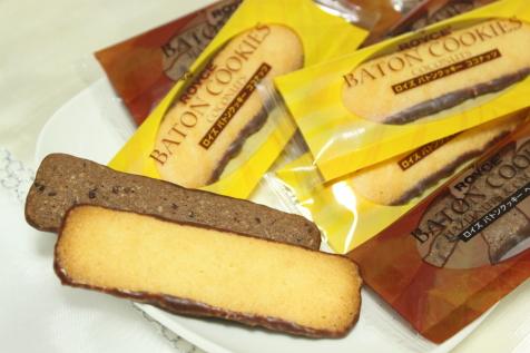 IMG_5230ロイズ バトンクッキー.JPG