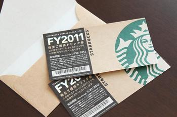 2011スターバックス株主優待.JPG