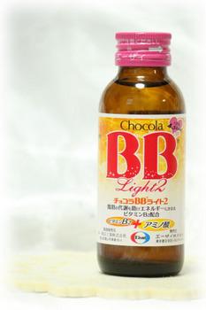 チョコラBBライト2-1.jpg