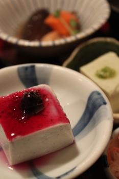 IMG_1878豆腐茶房だんだん.JPG