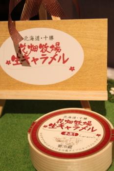 IMG_2480Uchi Cafe イベント.JPG